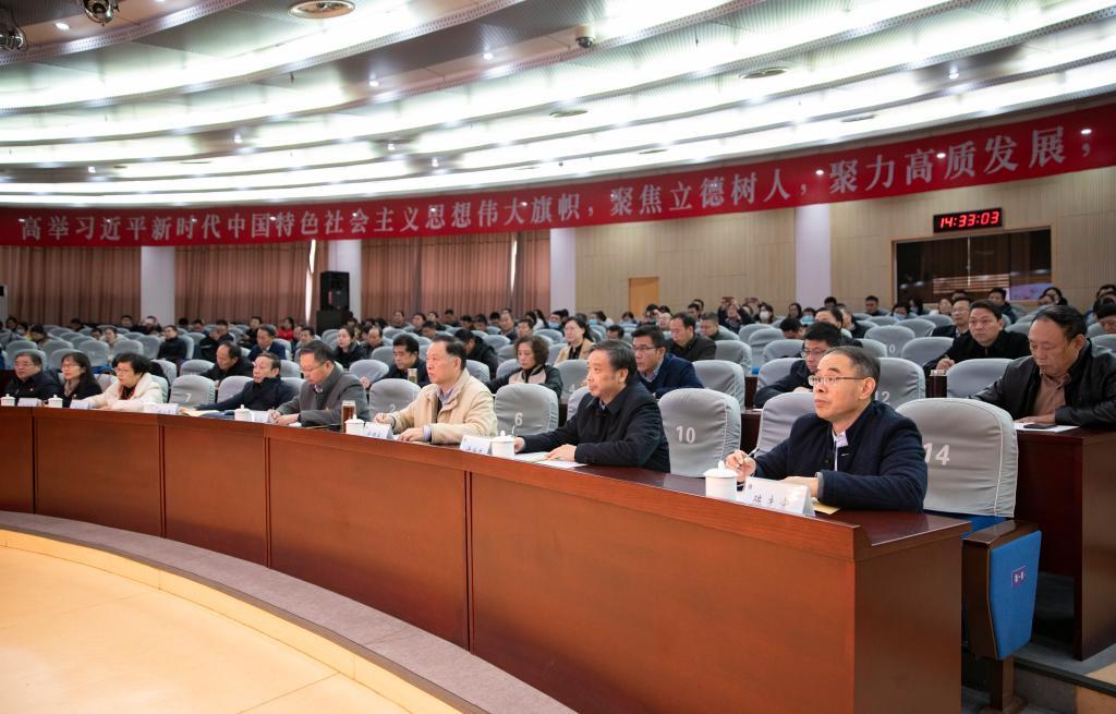 省委宣讲团成员滕雯到江苏海洋大学宣讲党的十九届五中全会精神